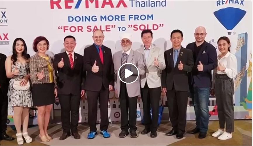งานกาล่าดินเนอร์ RE/MAX ประเทศไทย